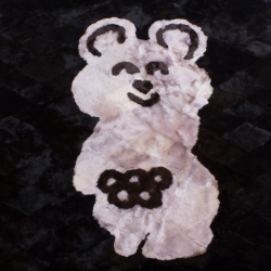 "Детский ковер ""Мишка Олимпийский"" А713"