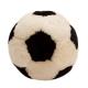 Подушка - игрушка Мяч А2113